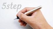 体質改善5つのステップ